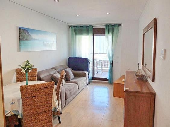Apartamento en alquiler de temporada en Calpe/Calp - 294740784