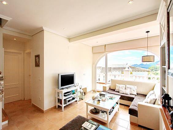Casa adosada en alquiler en calle Europa, Altea - 345299088