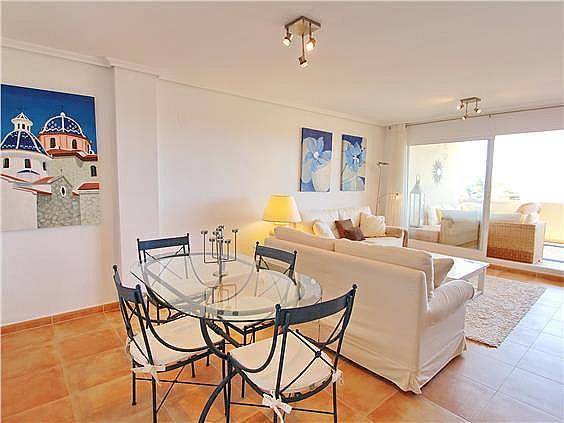 Apartamento en alquiler en calle Berlin, Altea - 349287059