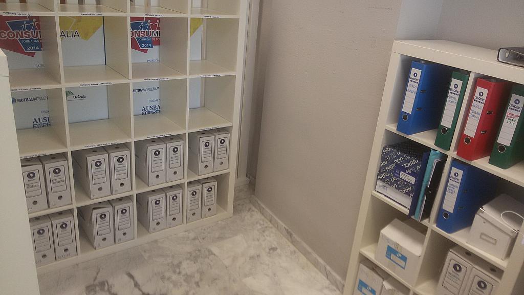 Oficina en alquiler en calle Ricardo Soriano, Marbella Centro en Marbella - 296258491