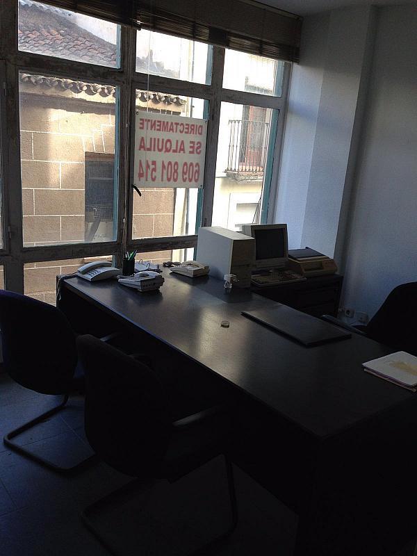 Oficina en alquiler en calle Donoso Cortes, Cáceres - 305974402