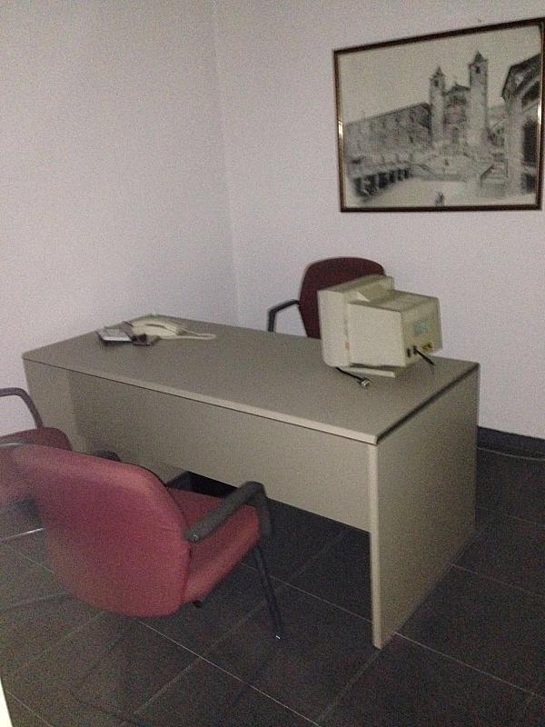 Oficina en alquiler en calle Donoso Cortes, Cáceres - 305974405