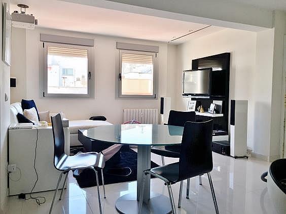 Ático en alquiler en calle Palafox, Trafalgar en Madrid - 330973568