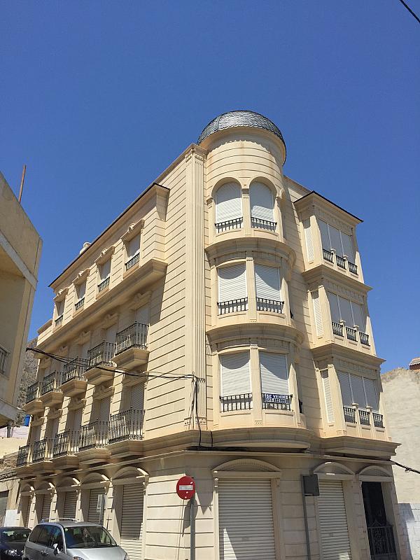 Local comercial en alquiler en calle Alameda Amena Amona, Callosa de Segura - 214641713