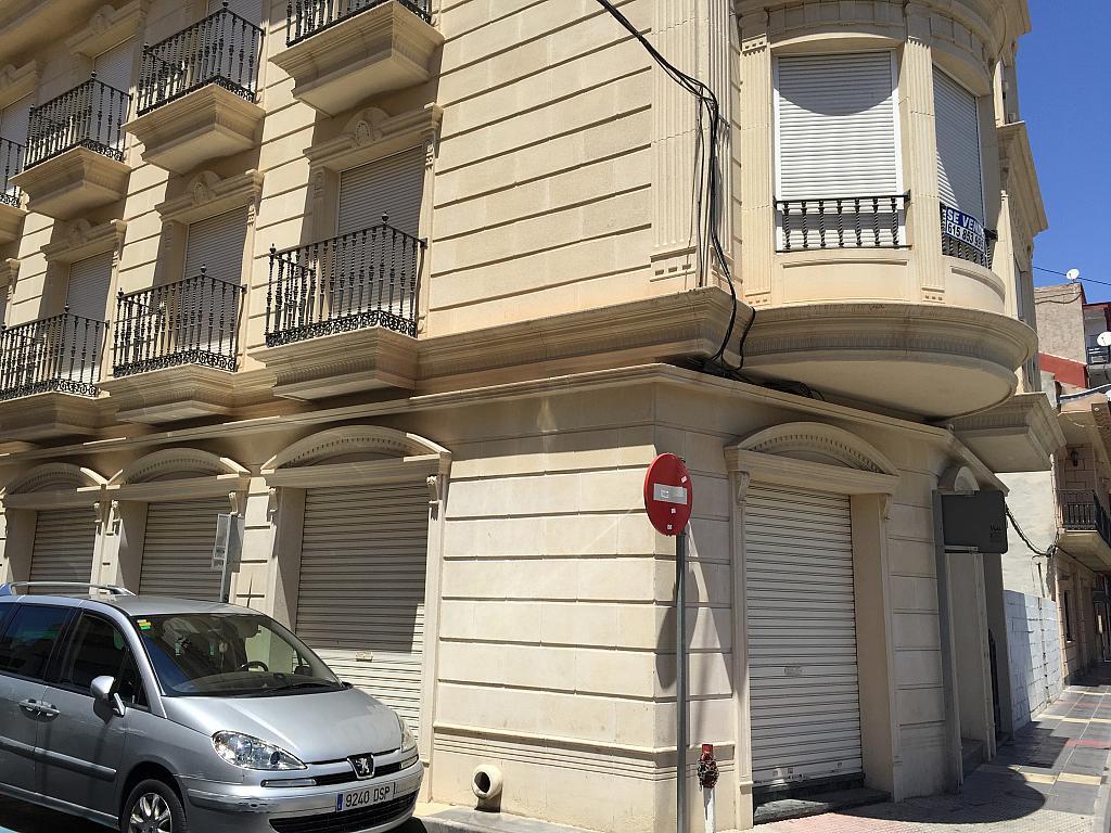 Local comercial en alquiler en calle Alameda Amena Amona, Callosa de Segura - 214641718