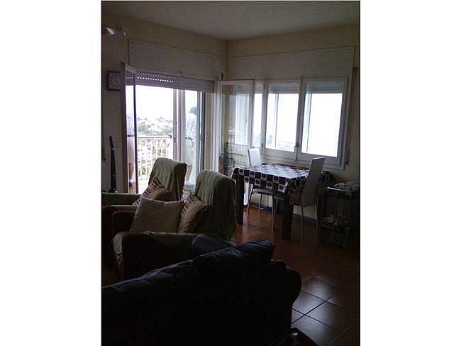 Apartamento en venta en Llançà - 310320216