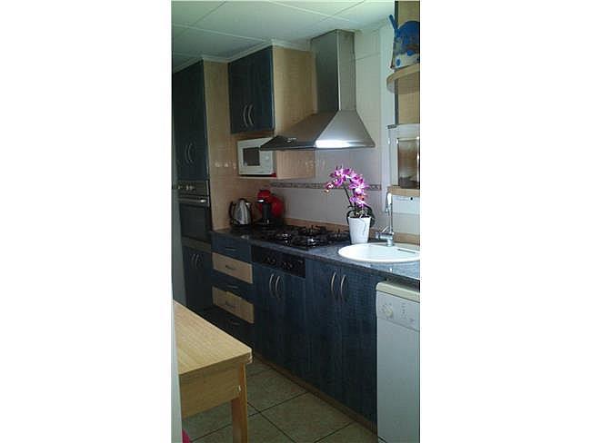 Apartamento en venta en Llançà - 310325739