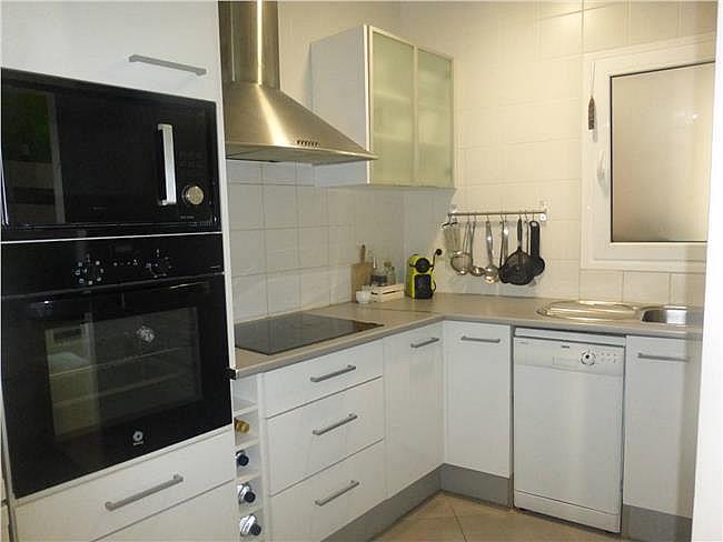 Apartamento en venta en Armentera, l´ - 314622544
