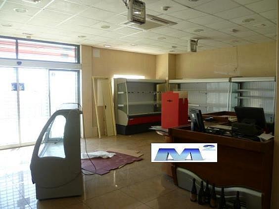 Terreno industrial en alquiler en Casar (El) - 128282075