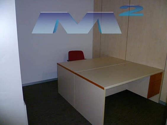 Oficina en alquiler en San Sebastián de los Reyes - 137279571