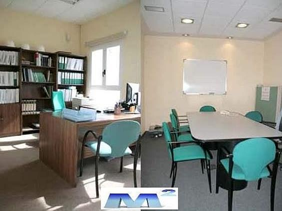Oficina en alquiler en Alcobendas - 214216883