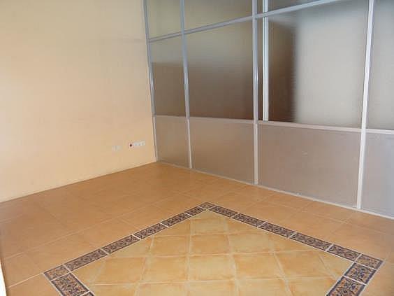 Oficina en alquiler en calle Asima, Nord en Palma de Mallorca - 295822986