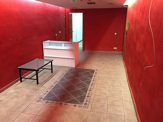 Local en alquiler en calle Sicilia, Fondo en Santa Coloma de Gramanet - 301288264
