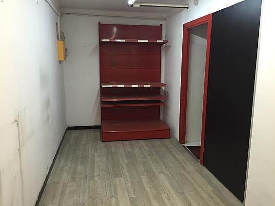 Local en alquiler en calle Sicilia, Fondo en Santa Coloma de Gramanet - 301288270