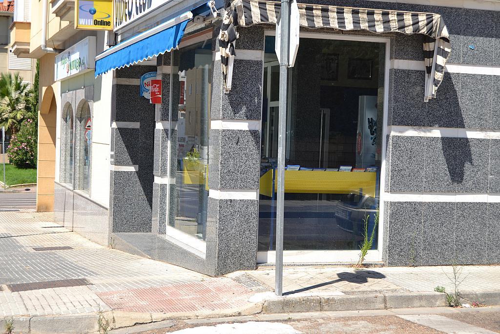 Fachada - Local comercial en alquiler en calle Lusitania, Mérida - 300290747