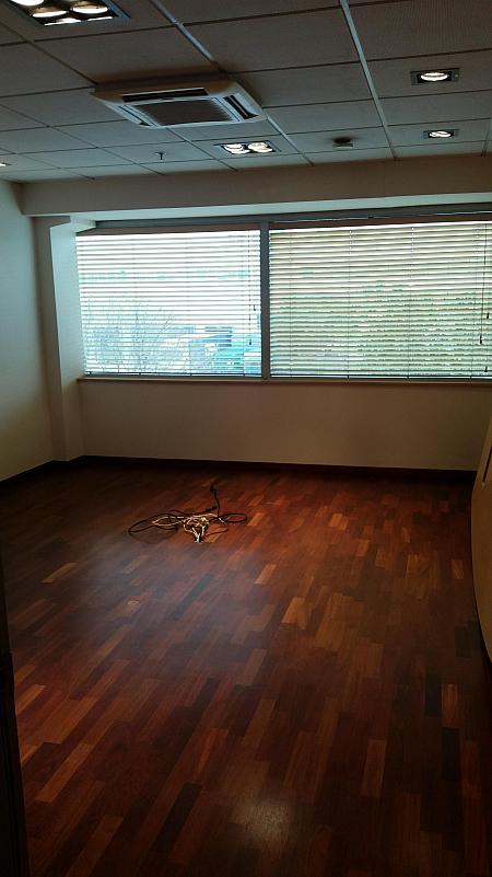 Despacho - Oficina en alquiler en Sant Boi de Llobregat - 244773197