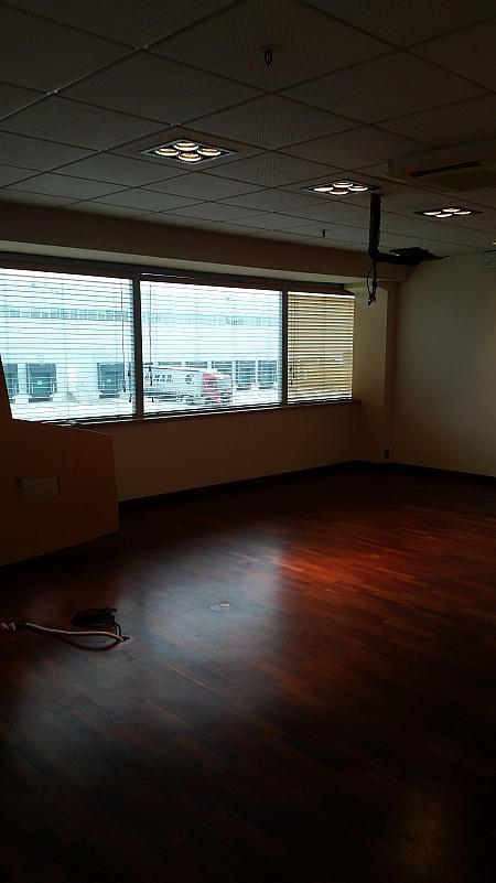 Despacho - Oficina en alquiler en Sant Boi de Llobregat - 244773229