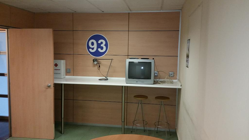 Cocina - Oficina en alquiler en Sant Boi de Llobregat - 244773580