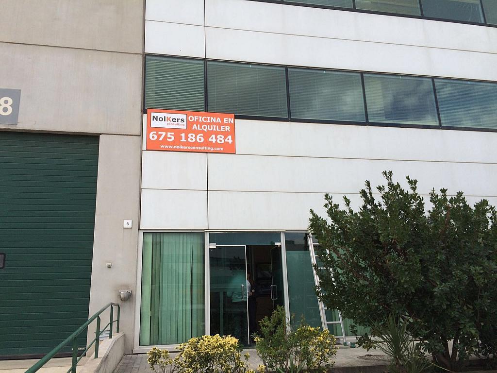 Fachada - Oficina en alquiler en Sant Boi de Llobregat - 249348800