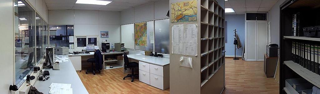 Oficina - Nave en alquiler en Santa Perpètua de Mogoda - 245209976