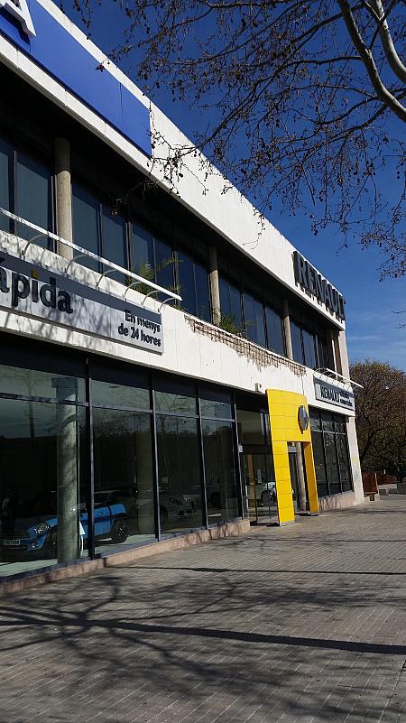 Local comercial en alquiler en La Torrassa en Hospitalet de Llobregat, L´ - 253641264