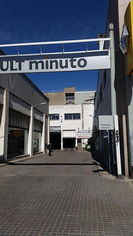 Local comercial en alquiler en La Torrassa en Hospitalet de Llobregat, L´ - 253641282