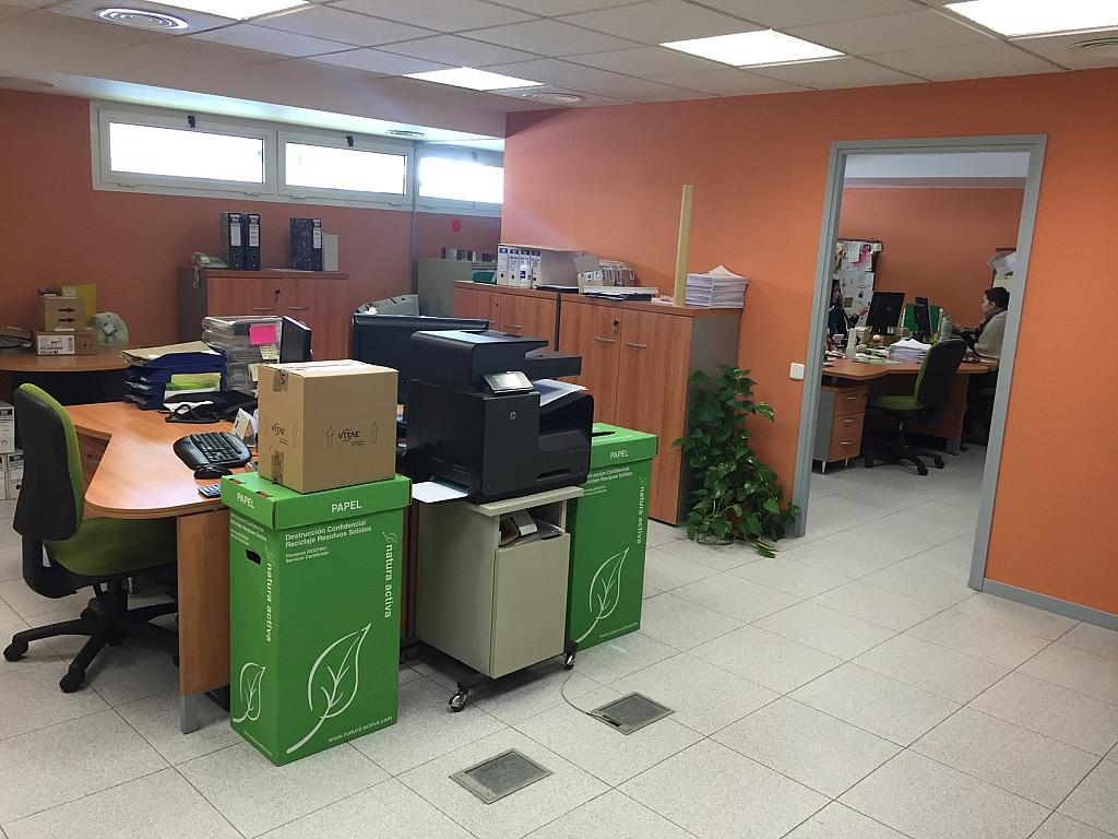 Oficina - Local comercial en alquiler en Centre en Sant Cugat del Vallès - 273720117
