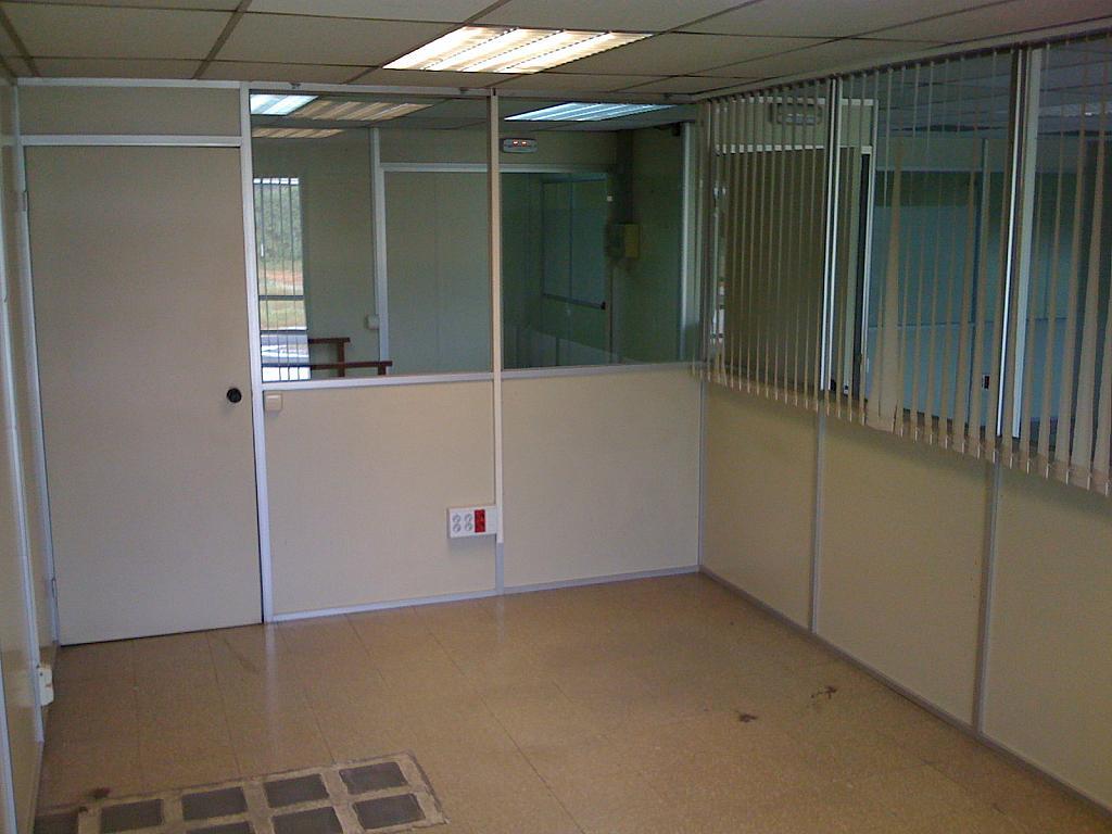 Oficina - Nave industrial en alquiler en Montcada i Reixac - 170132181