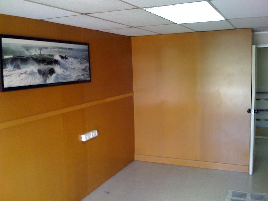 Oficina - Nave industrial en alquiler en Montcada i Reixac - 170132190
