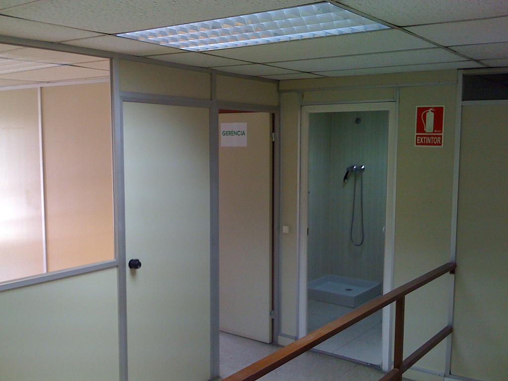 Oficina - Nave industrial en alquiler en Montcada i Reixac - 170132192