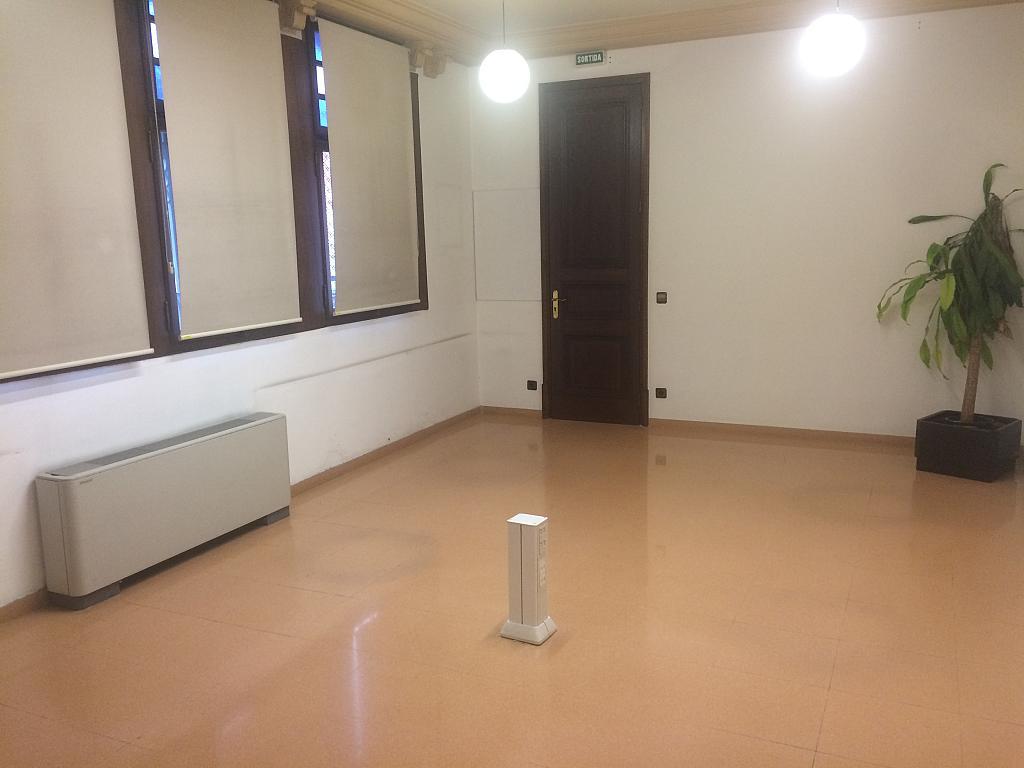 Oficina - Oficina en alquiler en Centre en Girona - 213474380