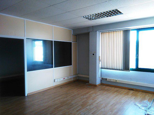 Oficina - Nave en alquiler en El Sector Grab en Cervelló - 241365412