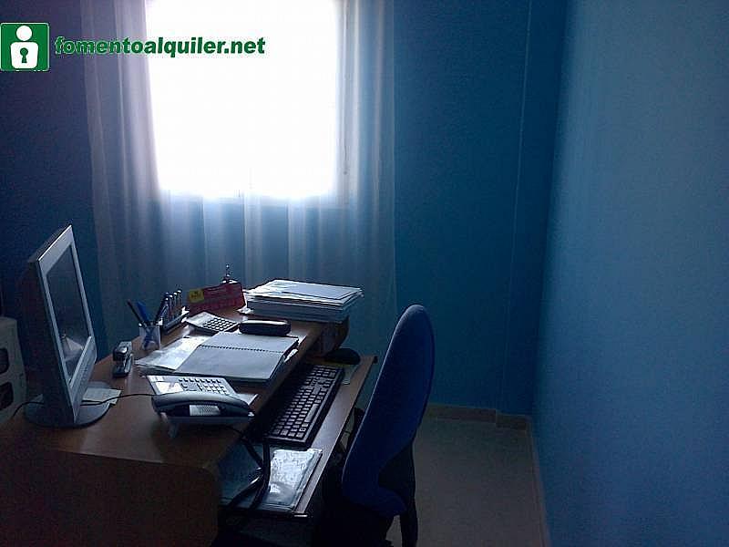Foto - Chalet en alquiler en Montequinto en Dos Hermanas - 277291424