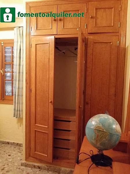 Foto - Casa en alquiler en Dos Hermanas - 316118700