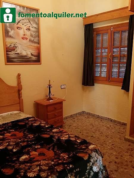 Foto - Casa en alquiler en Dos Hermanas - 316118709
