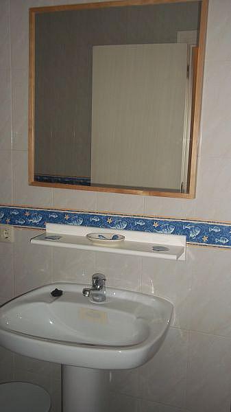 Foto - Apartamento en alquiler en Casco Antiguo en Sevilla - 325999991