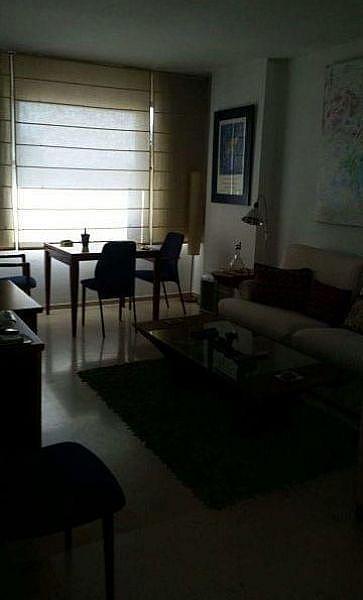 Foto - Apartamento en alquiler en Distrito Sur en Sevilla - 333165856