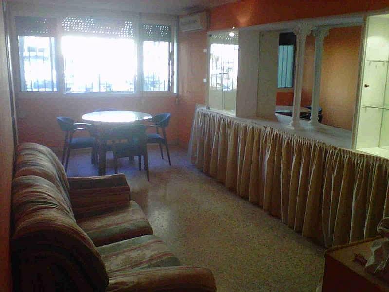 Foto - Piso en alquiler en Montequinto en Dos Hermanas - 184829354