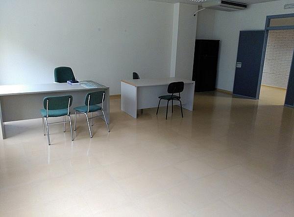Oficina en alquiler en Cartagena - 320744643