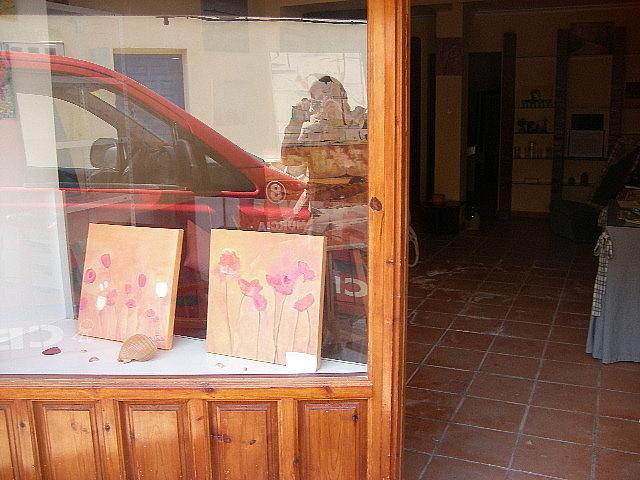 Fachada - Local comercial en alquiler en Cabo de Palos - 129048449