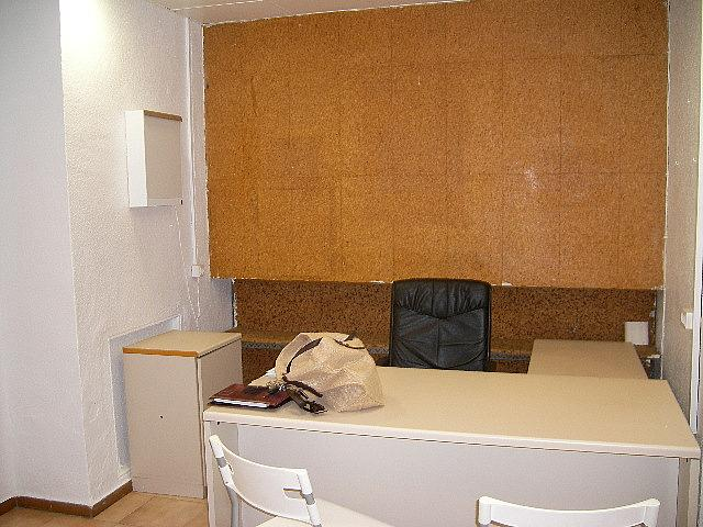 Despacho - Local comercial en alquiler en Casco antiguo en Cartagena - 138503335
