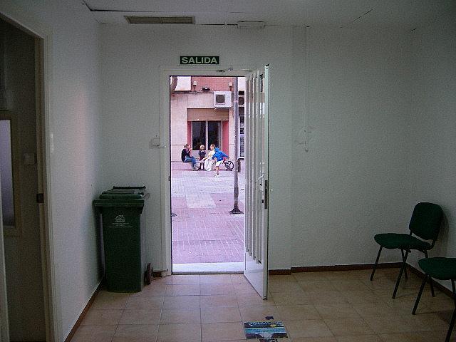 Vestíbulo - Local comercial en alquiler en Casco antiguo en Cartagena - 138503364