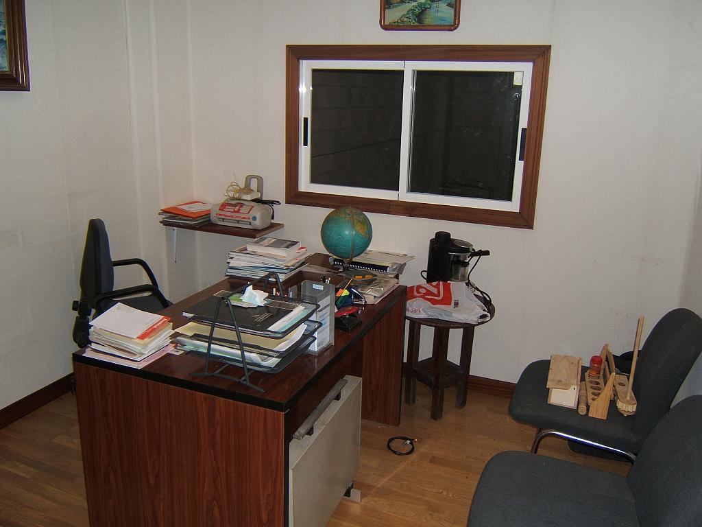 Oficina - Nave industrial en alquiler en polígono Arteagoiti, Basauri - 250408881