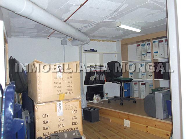 Local comercial en alquiler en calle Eusebi Güell, Marianao, Can Paulet en Sant Boi de Llobregat - 257064133