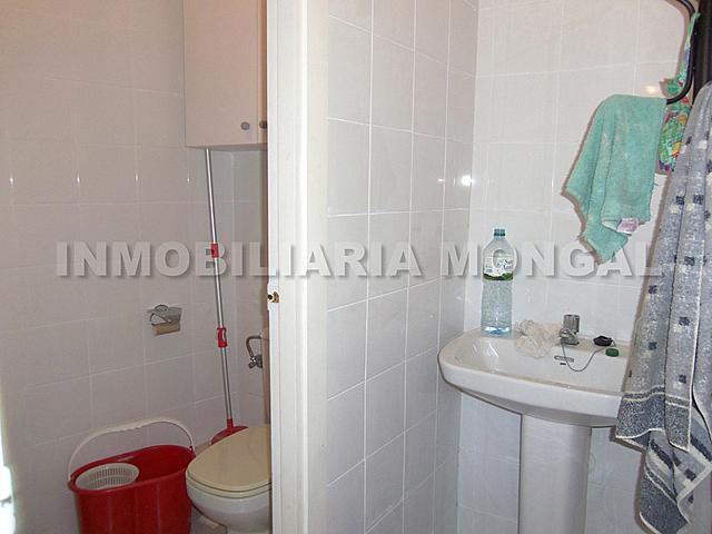Local comercial en alquiler en calle Eusebi Güell, Marianao, Can Paulet en Sant Boi de Llobregat - 257064139