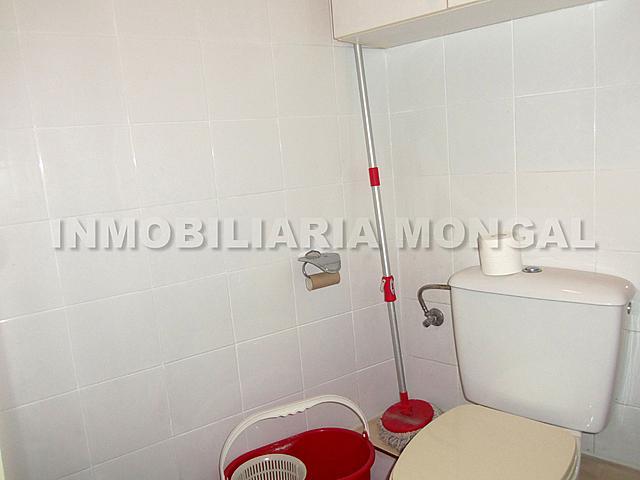 Local comercial en alquiler en calle Eusebi Güell, Marianao, Can Paulet en Sant Boi de Llobregat - 257064142
