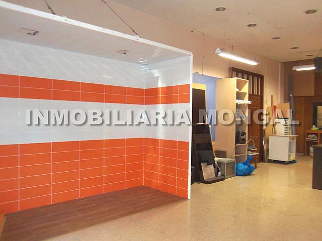 Local comercial en alquiler en calle Eusebi Güell, Marianao, Can Paulet en Sant Boi de Llobregat - 257064155