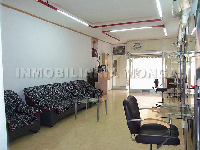 Local comercial en alquiler en calle Oviedo, Centre en Sant Boi de Llobregat - 265756182