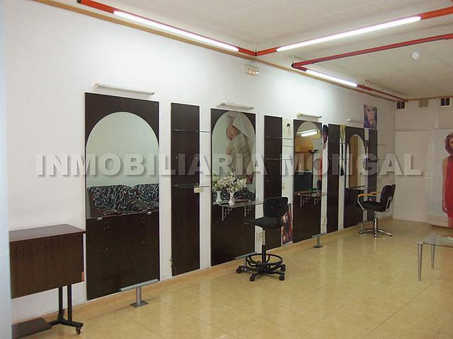 Local comercial en alquiler en calle Oviedo, Centre en Sant Boi de Llobregat - 265756183