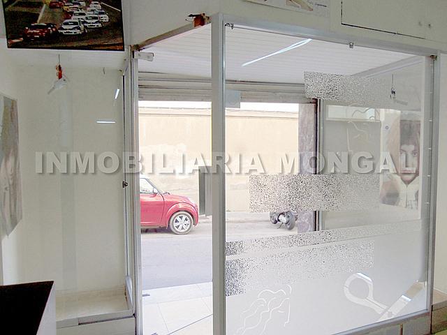 Local comercial en alquiler en calle Oviedo, Centre en Sant Boi de Llobregat - 265756188